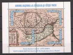 D122 2003 ROMANIA NATURE MAP PETRUS KAERIUS CAELAVIT 1BL MNH