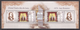 D128 2013 ROMANIA ART THE FIRST YIDDISH THEATRE IN THE WORLD 1KB MNH