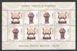 D129 2004 ROMANIA ART CERAMICA ROMANIA & CHINA 1KB MNH