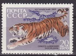 RUSSIA 1970 USSR Stamp MNH ** VF Mi 3791  TIGER BIG CATS  FAUNA ANIMALS  ANIMAUX MAMMAL