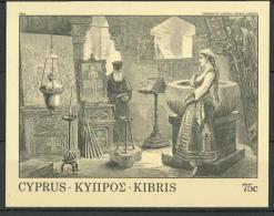Zypern - Block 12 Postfrisch / ** / Mnh  [EU4-CY11]