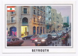Beirut  Downtown Weygand Street , Postcard Lebanon , Carte Postale Liban Libano - Lebanon