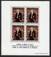 DAHOMEY 1967, Yvert BF 11, GENERAL DE GAULLE, 1 Feuillet De 4 Valeurs, Neuf** / Mint**. R405flt