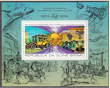 GUINEE BISSAU  - 1977 - UPU / Poste -   Yvert  53 BF -  Neufs **