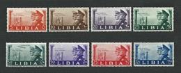 LIBIA Italiana 1941 - Fratellanza D'armi Italo-tedesca - MH - Sa:IT-LY 171-177 E A45 - Libia