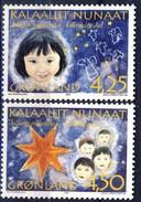 #Greenland 1996. Christmas. Michel 297-98y. MNH(**) - Groenland