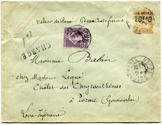 FRANCE ENTIER POSTAL CHARGE  AVEC AFFRANCHISSEMENT COMPLEMENTAIRE DEPART CHARGEMENTS 6-8-07 ROUEN POUR LA FRANCE - Postal Stamped Stationery