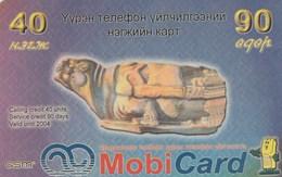 Mongolia - MobiCard - Statue