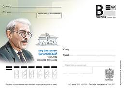 "2017-091 Russia Russland Russie Postal Card ""B"" P.D. Baranovskiy, The Architect-restorer"