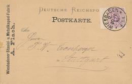 WIESBADEN - 1886 , Wiesbadener Staniol- Und Kapsel-Fabrik