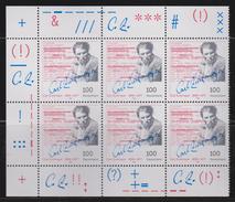 M 418) BRD 1996 Mi# 1893 (6) **: Zuckmayer Schriftsteller Literatur; Zeichen Auf Bogenrand