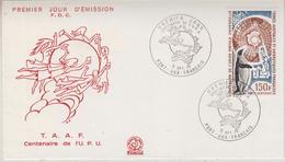 TAAF 1974 UPU 1v FDC Ca Port-aux-Francais (35048)