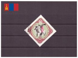 Mongolie 1961 - Oblitéré - Oiseaux - Chevaux - Michel Nr. 263 (mgl091)