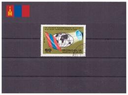 Mongolie 1972 - Oblitéré - Télécom - Drapeaux - Michel Nr. 701 Série Complète (mgl108)