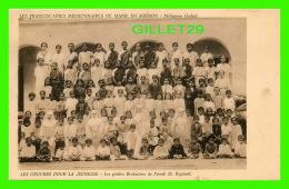 MISSIONS - LES FRANCISCAINES MISSIONNAIRES DE MARIE EN MISSION, MÉLIAPOUR, INDES - LES PETITES BRAHMINES ÉCOLE ST RAPHAE - Missions