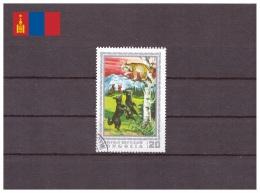 Mongolie 1975 - Oblitéré - Félins - Chiens - Chevaux - Michel Nr. 946 (mgl120)