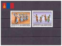 Mongolie 1977 - Oblitéré - Danse - Michel Nr. 1041-1042 (mgl125)