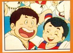 "Vignette Panini 1988  "" BUT Pour RUDY "" N° 97 - Panini"
