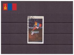 Mongolie 1986 - Oblitéré - Cirque - Drapeaux - Michel Nr. 1795 (mgl162)