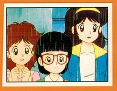 "Vignette Panini 1988  "" BUT Pour RUDY "" N° 88 - Panini"