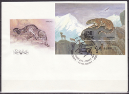 Russia USSR 1985 FDC Fauna Cat Big Cats Snow Leopard