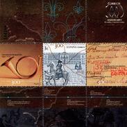 Spain - 2016 - 300 Years Of Spanish Post - 1716-1816 - Mint Souvenir Sheet With Golden Imprint - 1931-Aujourd'hui: II. République - ....Juan Carlos I