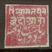 POUNTCH   -   Etat Princier De L' Inde   -   1879 .  Y&T N° 5B. - Poontch