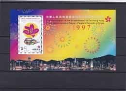 Hong Kong 1997 Chinise Administration Souvenir Sheet MNH/** (H25) - 1997-... Región Administrativa Especial De China