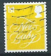 GROSSBRITANNIEN GRANDE GB 2005 Smilers Defins 1St  SG 2572 SC 2319 MI 2343 YV 2689 - Used Stamps