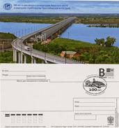 "2016-329 Canc Khabarovsk Russia Russland Russie Rusia Postal Card ""B"" Amur Bridge"