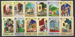 FUJEIRA - MNH - Art - Painting - Cultures - Imperf.