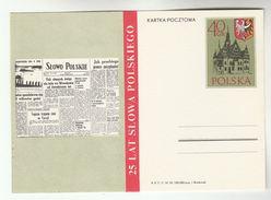 1970 SLOWO POLSKIE NEWSPAPER 25th ANNIV  Postal STATIONERY Illus Card Cover Stamps Journalism Poland - Stamped Stationery