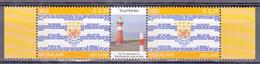 Nederland  2002 Nvph Nr 2075, Mi Nr 2028, Provincie Zeeland , Vuurtoren, Lighthouse, Westkapelle Laag