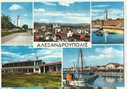 Greece , Alexandroupolis 1965 - Grecia