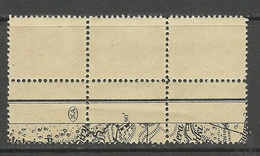 LATVIA Lettland 1918 Michel 2 In 6-Block MNH/MH (1 Stamp Is */MH, Others Are MNH/**)