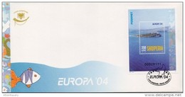 Albania Stamps 2004. CEPT Europe, Vacations, Holidays, Tourism. FDC Block MNH