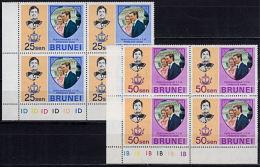 A5749 BRUNEI 1973, SG 214-5  Wedding Of Princess Anne,   MNH - Brunei (1984-...)