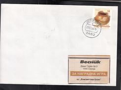 MACEDONIA, POST OFFICE 2462-JOSIFOVO, REGULAR CANCEL RC2, 2462 A (1999-) / MICHEL 321-HANDWORK **