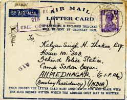 3a KGVI 1942 F.P.O. No. R-33 Shaibah, Iraq Air Letter Airmail To Ahmednagar, India.  Military Censor.