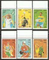 Cambodia 1996 Mi# 1555-1560 ** MNH - Summer Olympic Games, Atlanta - Summer 1996: Atlanta