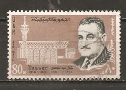 Egipto - Egypt. Nº Yvert  Aéreo 121 (usado) (o) - Posta Aerea
