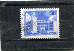 MONGOLIA. 1975. SCOTT 893. HOUSE OF YOUNG TECHNICIANS