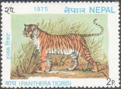 "Nepal 1975 ""Bengal Tiger"" 1v Quality:100%"
