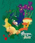 2017-801 Souvenir Pack - Booklet Russia Russland Russie FLORA Plants