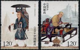 China (2016) - Set - #24  /  Xuan Zang - 1949 - ... Repubblica Popolare