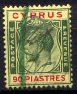 Cipro 1924 Unif.103 Usato/used VF/F