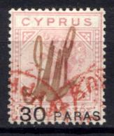 Cipro 1882 Unif .15 Usato/used VF/F