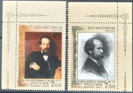 Russia, 2007, The 175th Anniv. Of Chistyakov, Painter, MNH