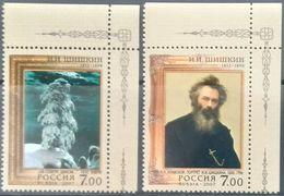 Russia, 2007, The 175th Anniv. Of Shishkin, Painter, MNH