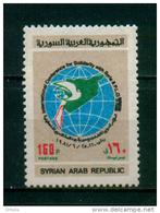 SYRIA / 1981 / PALESTINE / ISRAEL / INTL. SYRIAN & PALESTINIAN SOLIDARITY CONFERENCE / FLAG / MAP / GLOBE / MNH / VF